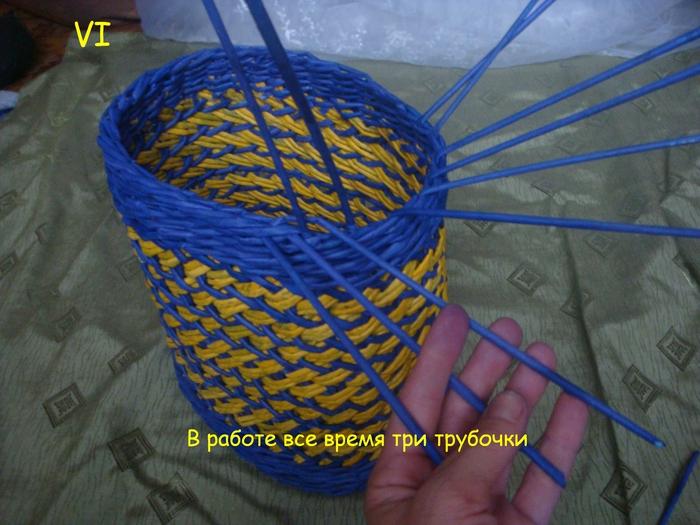 5 урок Необычные Плетение газетными трубочками Вечерние Вязание валентины литвиновой крючком