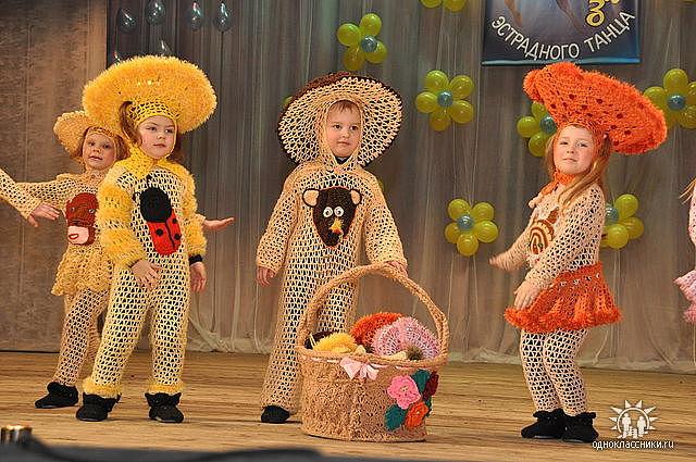 Ахматар: детский театральный костюм