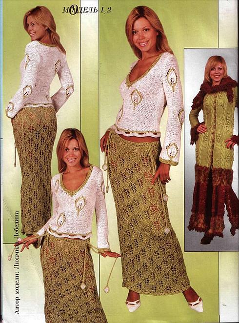 теплые трикотажные юбки миди