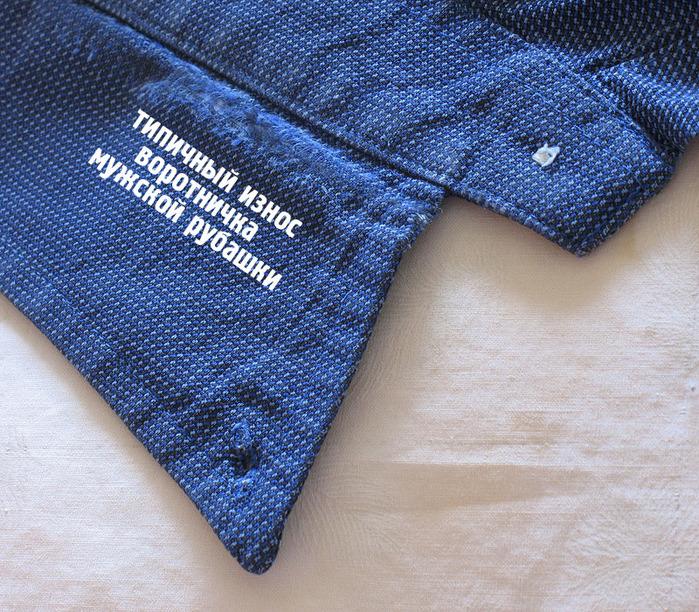 Озарение не заставило себя долго ждать: старая рубашка - это же почти...