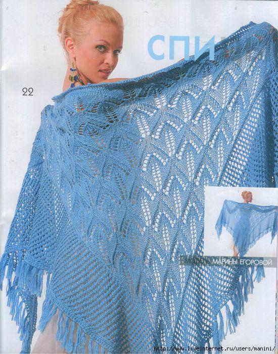 Шали, палантины и шарфы Записи с меткой вязание спицами.  Как правильно вязать шарф спицами: вязаные шапочки и шарфы.