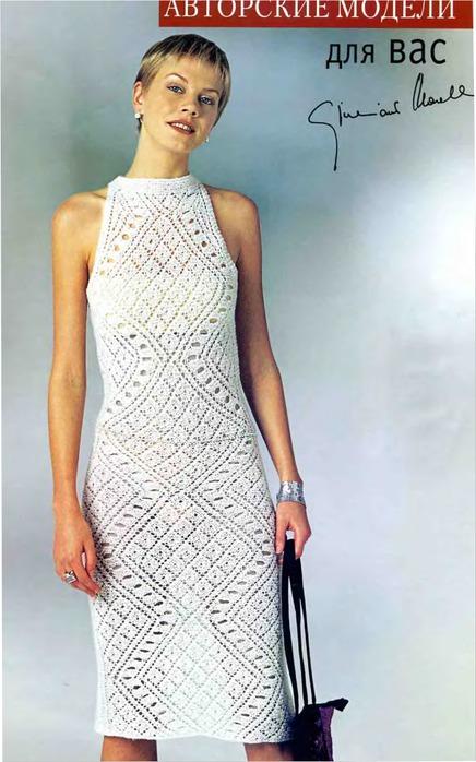 Ажурное легкое и романтичное платье