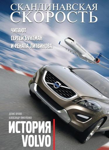 изнутри трейлер на русском