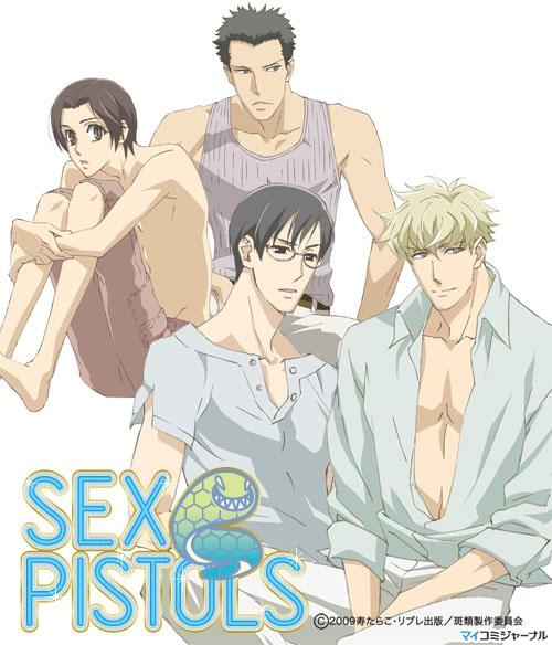секс картинки бесплатно, бесплатные ...: pictures11.ru/anime-seks-kartinki-besplatno.html