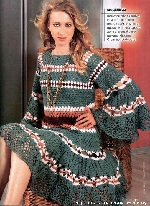 Вязание платье осень крючком