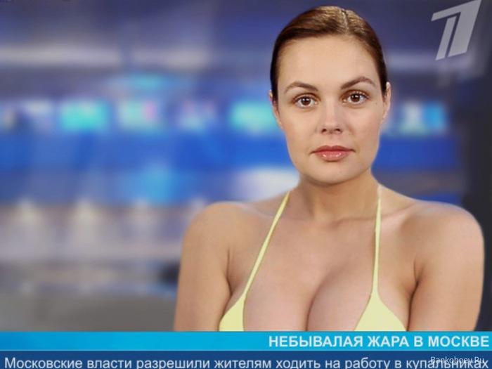 Новости украины добавить новость