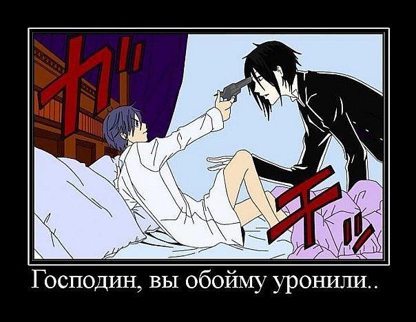 http://img0.liveinternet.ru/images/attach/c/1/62/919/62919932_x_81213012.jpg