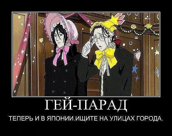 http://img0.liveinternet.ru/images/attach/c/1/62/919/62919985_x_a83c1231.jpg
