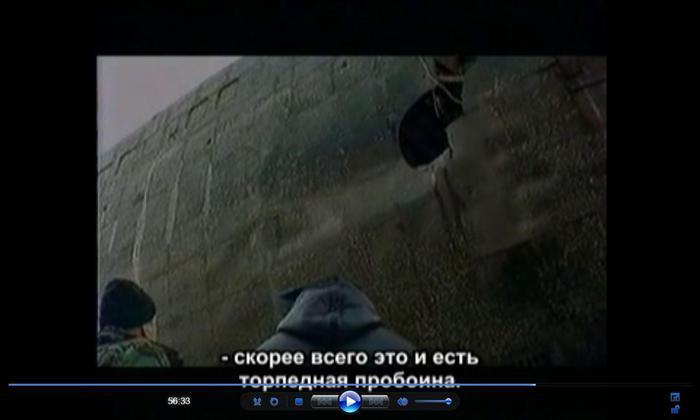 подводная лодка получила пробоину площадью