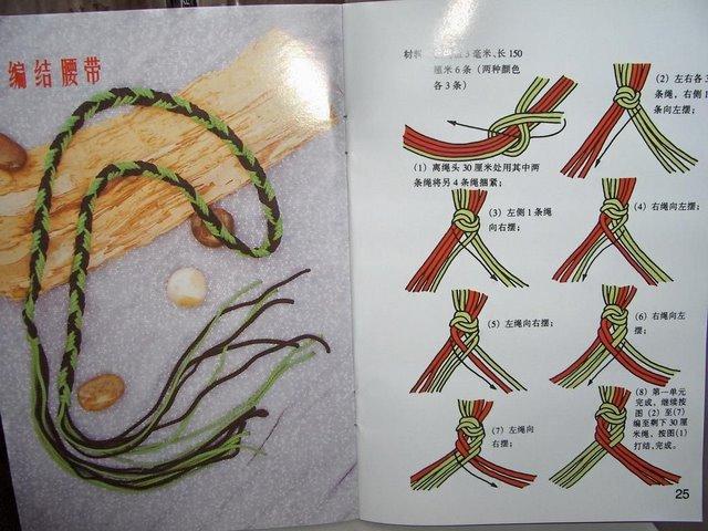 Плетение макраме - фенечки, браслеты, узлы, пояс.  На этих фото вы.