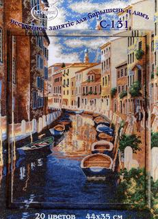 Венеция.  Вышивка крестом, схемы.  Как успешно цитировать пост с вложением в свой дневник на ЛиРу.