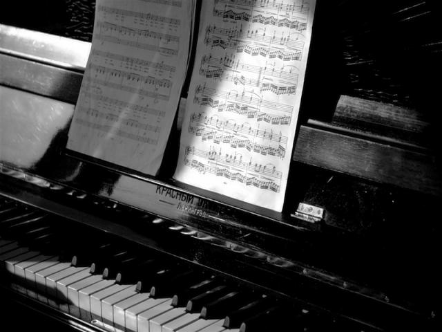 Как открыть коммерческую музыкальную школу?