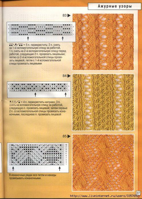 Описание: b узоры для вязания спицами со схемами ажурные