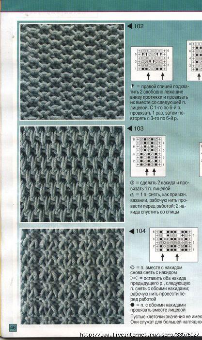 Описание: b Ажурные узоры для вязания спицами.  Схемы.