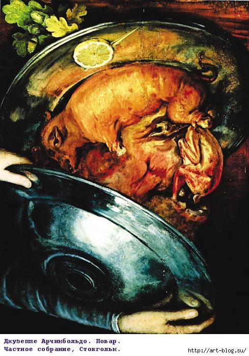 ... натюрморт пастелю, лубочная живопись: artpictorial.ru/razdeli/givopis/givopis-17-veka-v-rossii-doklad-s...