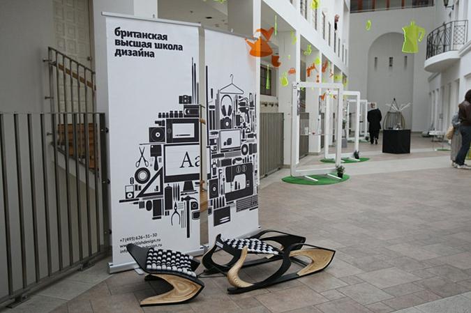 Дизайн отзывы в москве