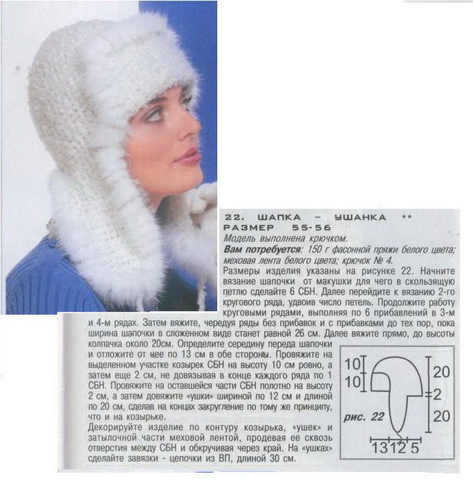 как вязать шапку-