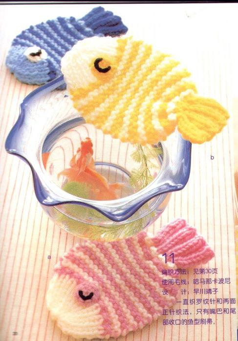 Вязание есть также в разделах: вязание безрукавки на 1 год мальчику и схемы вязания спицами кофточек.