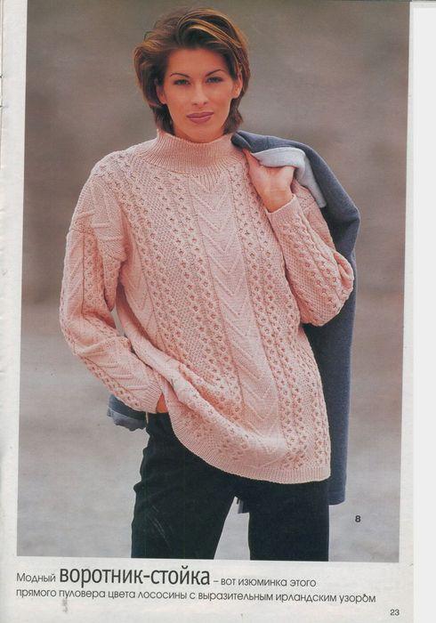 Diana M 1998-09_ 19 (490x700, 54Kb)