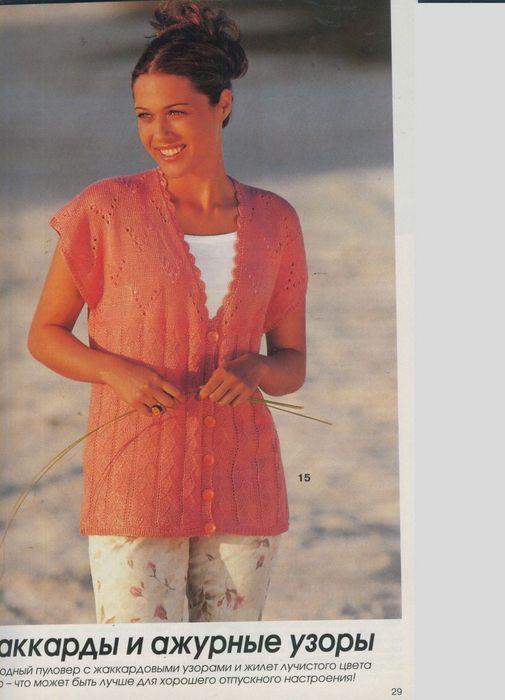 Diana M 1999-06_ 27 (505x700, 43Kb)