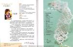 Превью 04-05 (700x458, 109Kb)