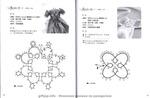Превью 72-73 (700x458, 66Kb)