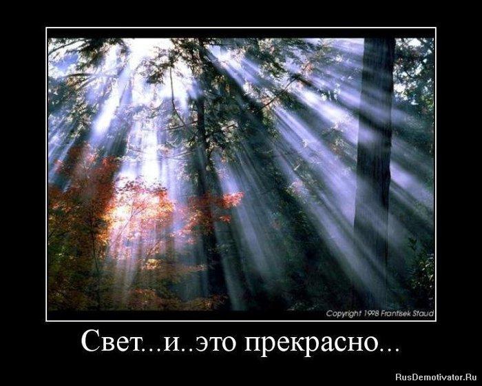 1268386298_1268161254-2324 (700x560, 75Kb)