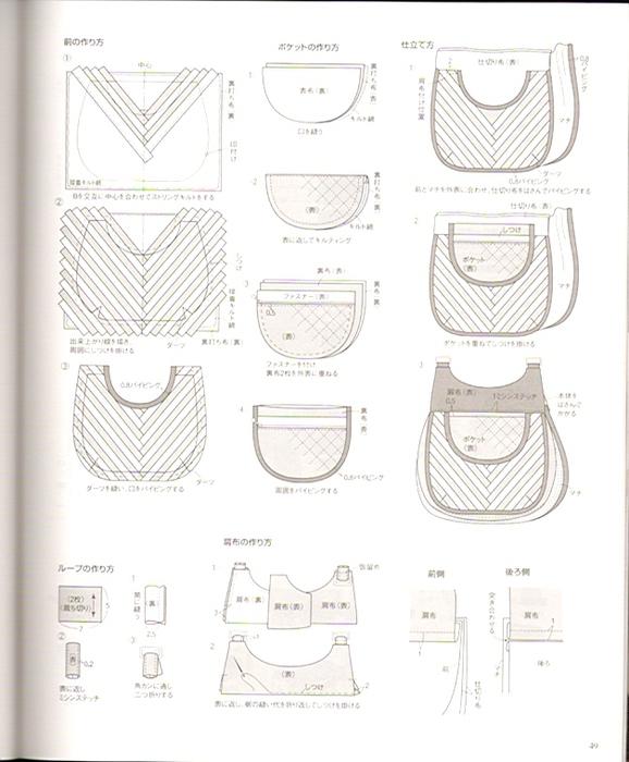 Вязание крючком модный зимний шарф-палантин 62