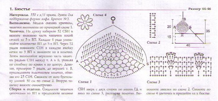 e67a66d40c76 (700x327, 106Kb)