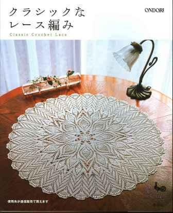 Ondori Classic Crochet Lace (336x414, 30Kb)