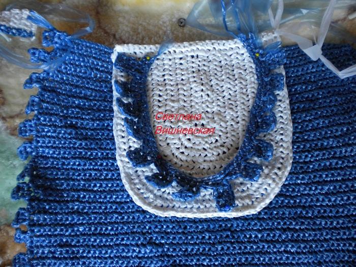 Морская сумочка (3) (700x525, 213Kb)