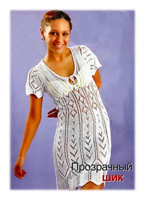 dress01 (508x700, 287Kb)