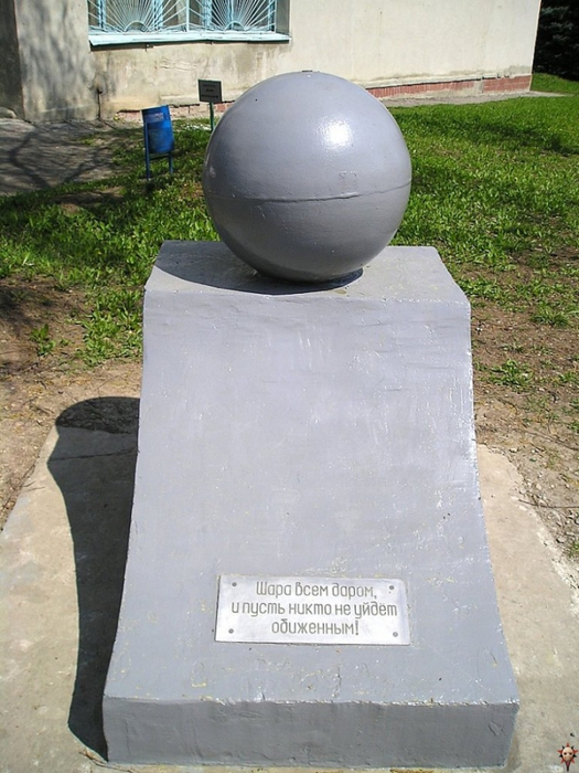 памятник шаре в Харькове/4171694_shara_v_harkove (525x700, 280Kb)