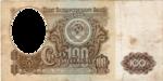 Превью ru_ruble_100 (416x208, 51Kb)