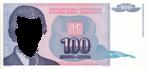 Превью yu_dinar_100 (700x326, 117Kb)