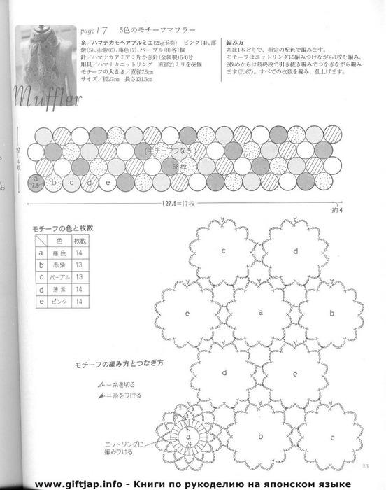 p053 (552x700, 88Kb)