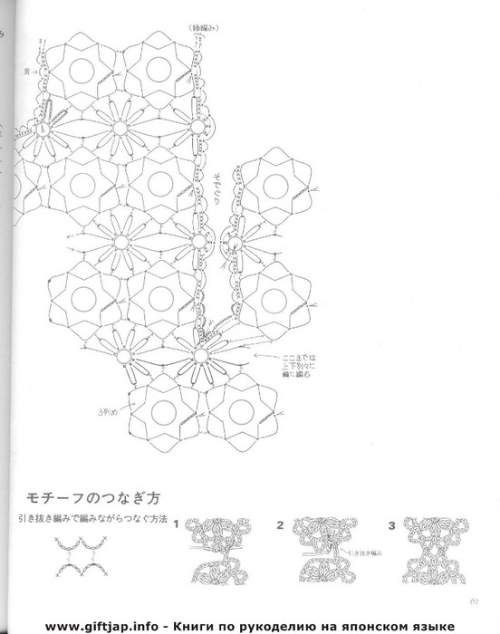 p067 (552x700, 72Kb)