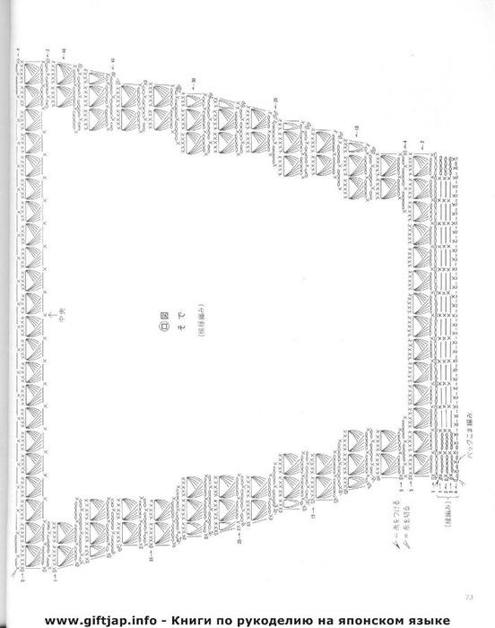 p073 (552x700, 70Kb)