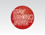 Превью stay_strong_japan_by_insanemoe-d3bfq87 (600x464, 173Kb)