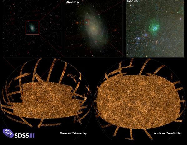 терапиксельное-фото-Вселенной (600x466, 387Kb)