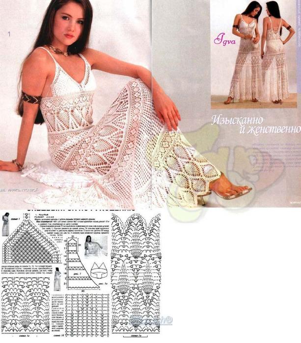 Вязание крючком для женщин сарафанов 90