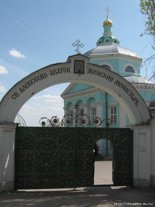 Воронеж, Алексеево-Акатов женский монастырь, Shraddha 1 (525x700, 218Kb)