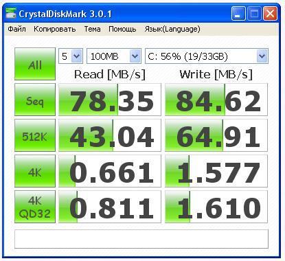 3936605_disk__disk_samsyng_nd103 (415x380, 40Kb)