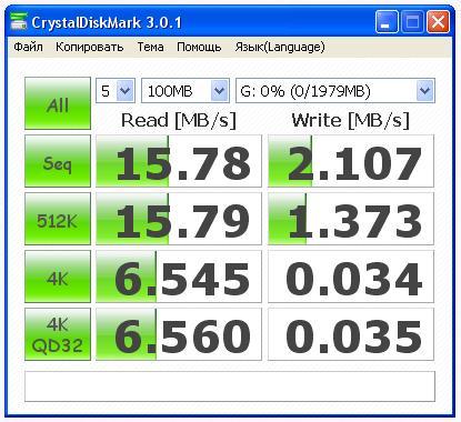 3936605_disk_fleshka (420x390, 37Kb)/3936605_disk__fleshka (415x380, 39Kb)