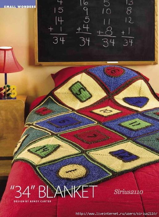 2010-09 crochet_036 (515x700, 285Kb)