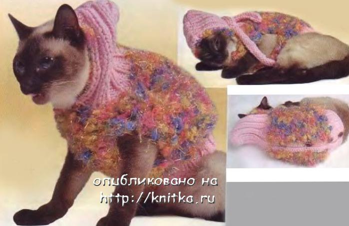 свадебные платья ампир до 10000 рублей