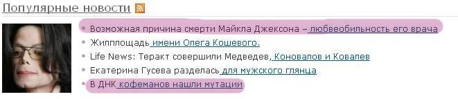 742149_Bezimyannii (661x143, 28Kb)