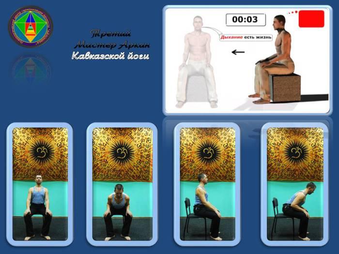 kavkazskaya_yoga3 (700x525, 53Kb)
