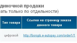 e-autopay1 (317x178, 21Kb)