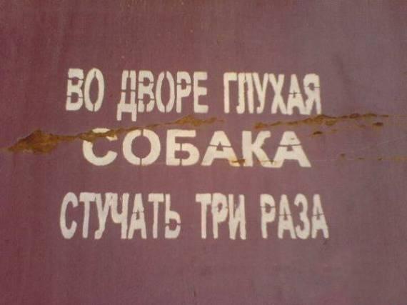 http://img0.liveinternet.ru/images/attach/c/1/74/795/74795456_ob596.jpg